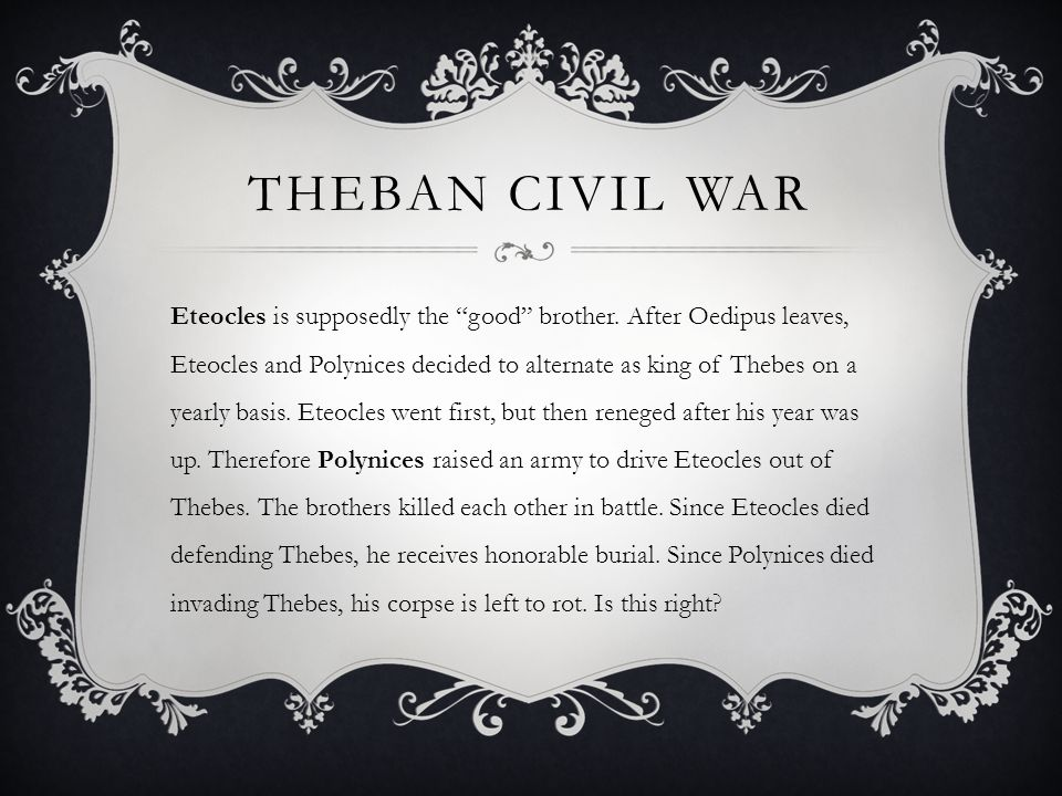 THEBAN CIVIL WAR