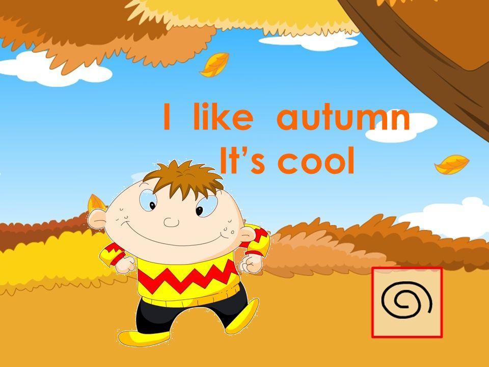 I like autumn It's cool 本资料来自于资源最齐全的21世纪教育网www.21cnjy.com