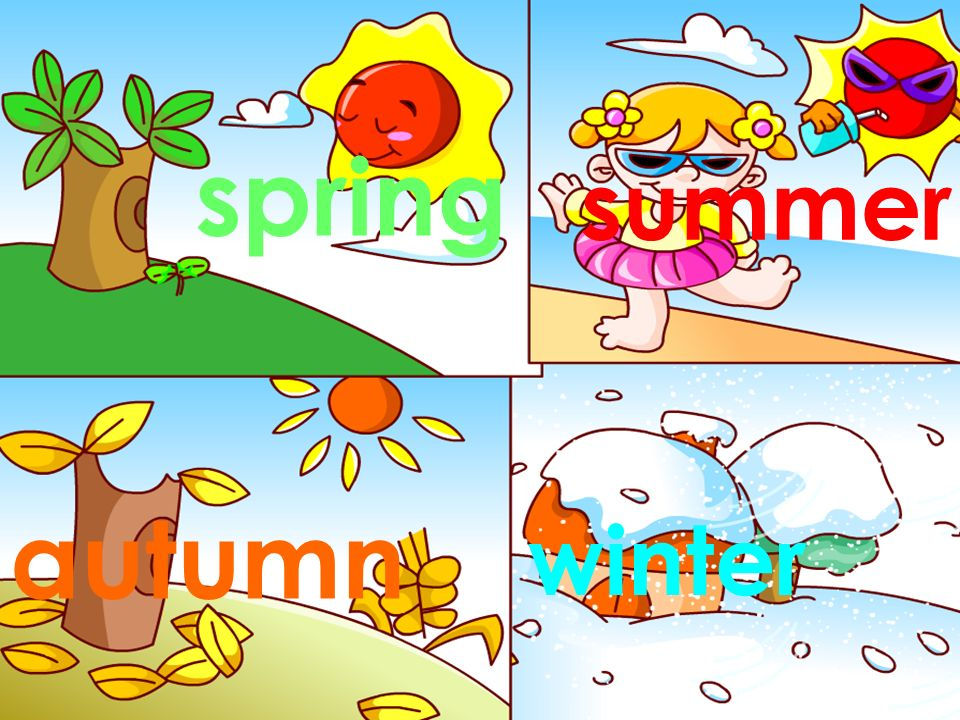 spring summer 本资料来自于资源最齐全的21世纪教育网www.21cnjy.com autumn winter