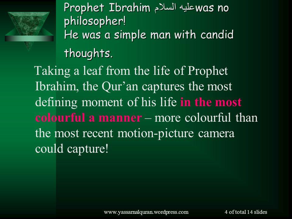 Prophet Ibrahim عليه السلامwas no philosopher