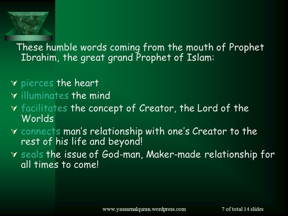facilitates the concept of Creator, the Lord of the Worlds