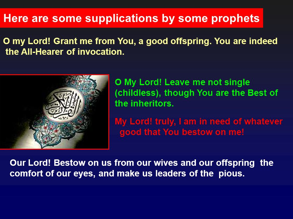 Here are some supplications by some prophets
