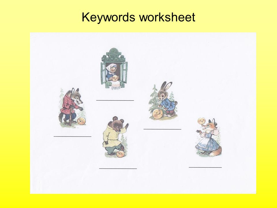Keywords worksheet