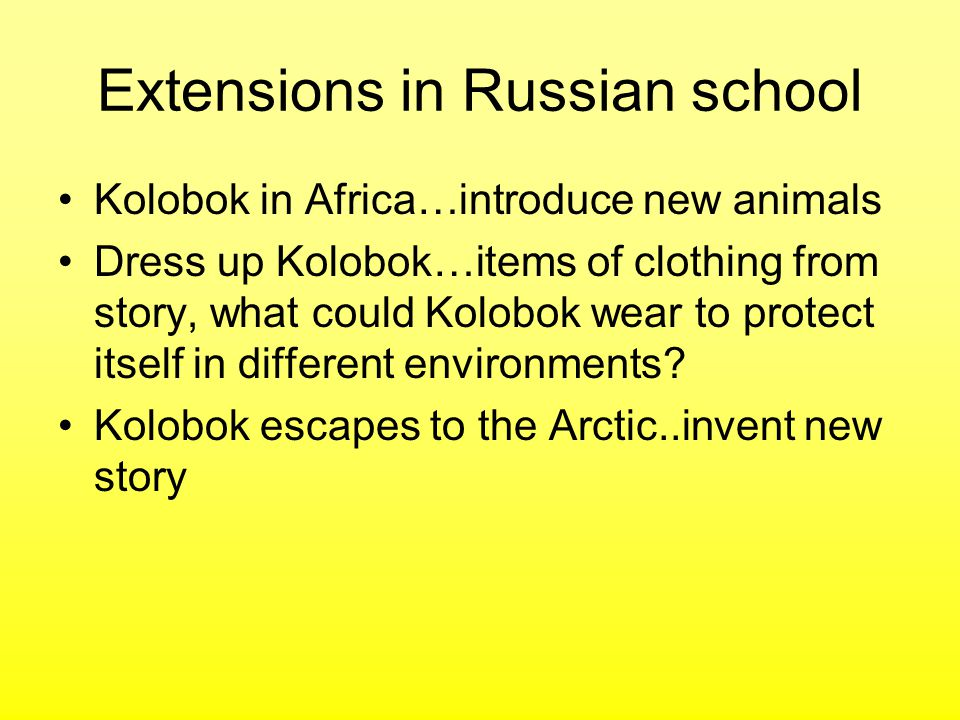 Extensions in Russian school