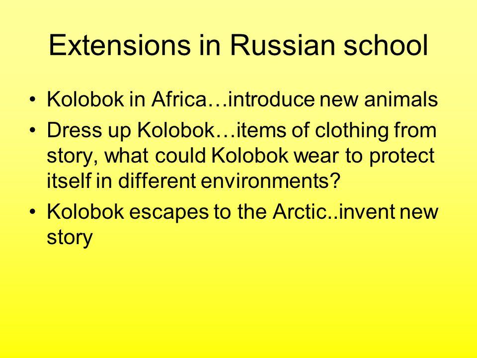 Extensions in Russian school