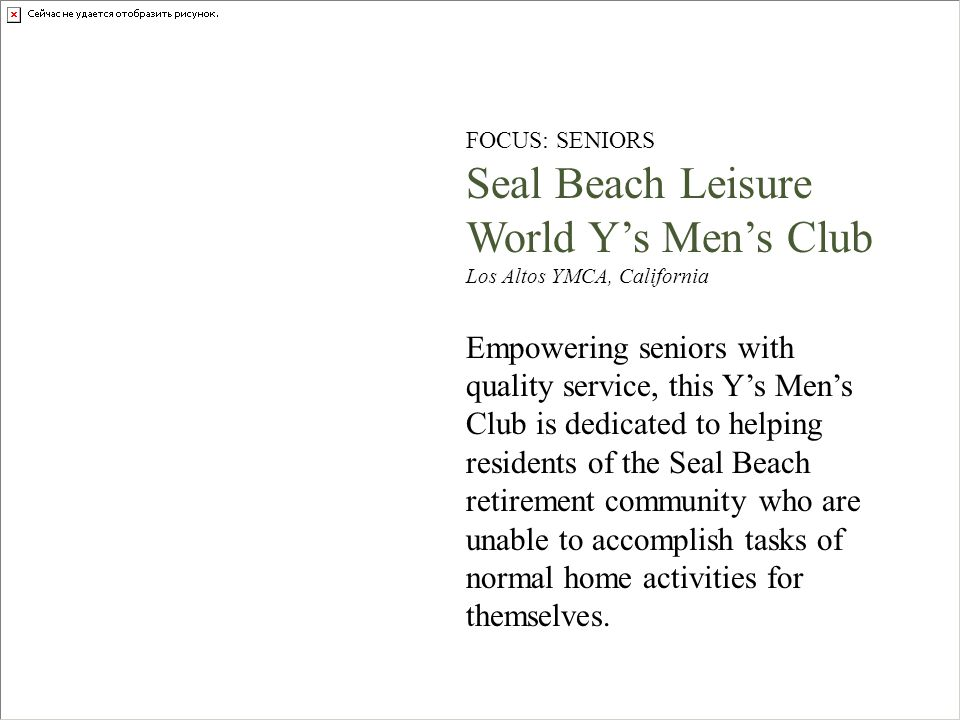 Seal Beach Leisure World Y's Men's Club Empowering seniors with