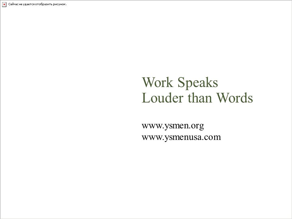 Work Speaks Louder than Words