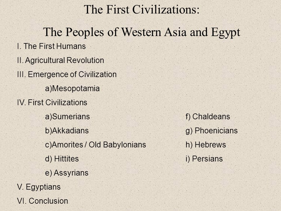 The First Civilizations: The Peoples of Western Asia and Egypt