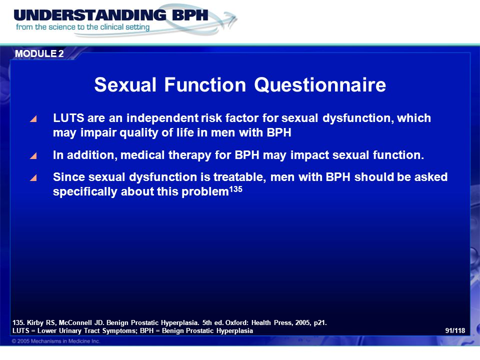 Sexual Function Questionnaire
