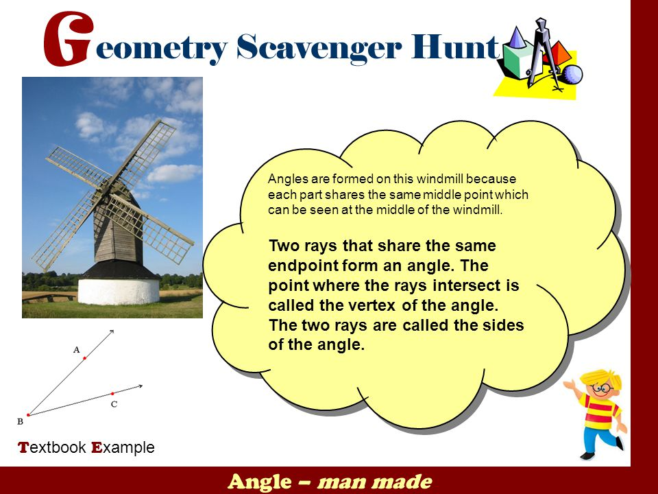 Angles are formed on this windmill because each part shares the same middle point which can be seen at the middle of the windmill.