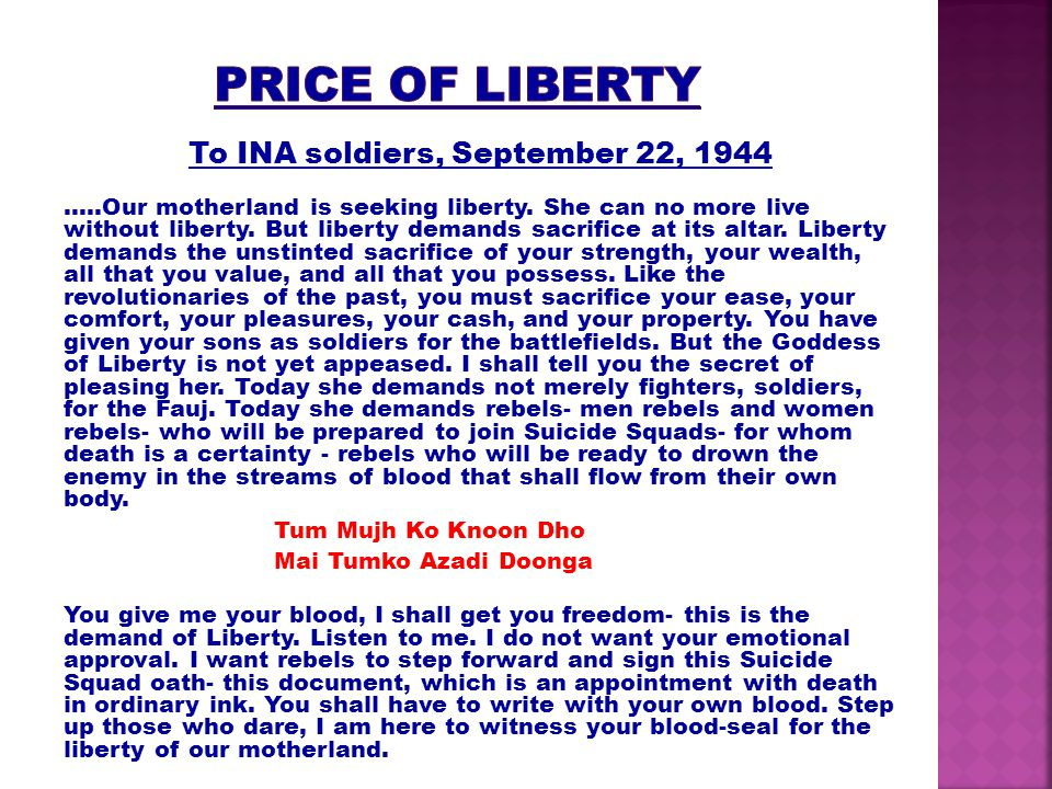To INA soldiers, September 22, 1944