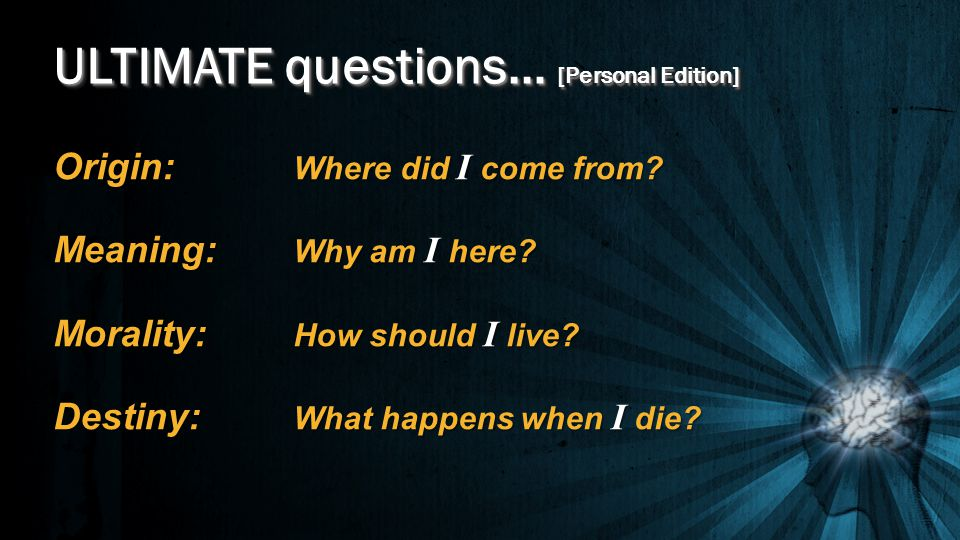 ULTIMATE questions… [Personal Edition]