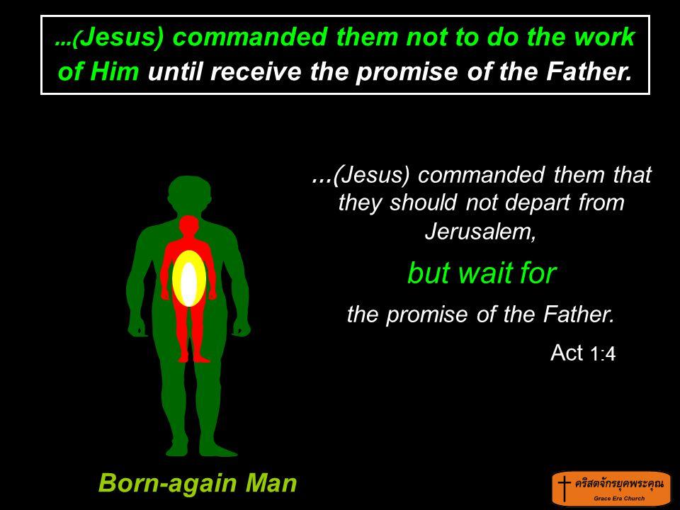 but wait for Born-again Man