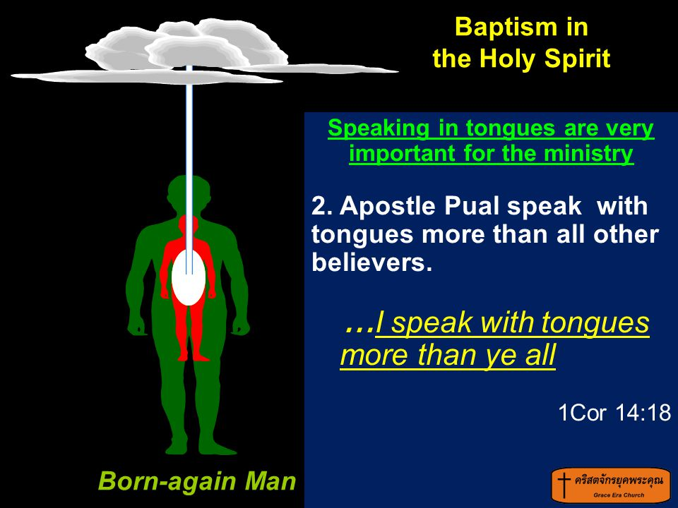 Speaking in tongues are very important for the ministry
