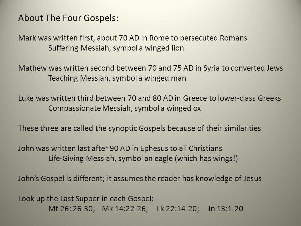 About The Four Gospels: