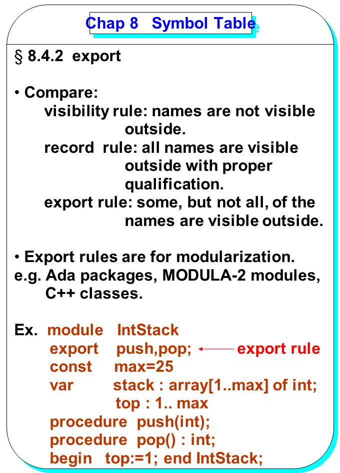 Chap 8 Symbol Table 8.4.2 export. Compare: visibility rule: names are not visible. outside. record rule: all names are visible.
