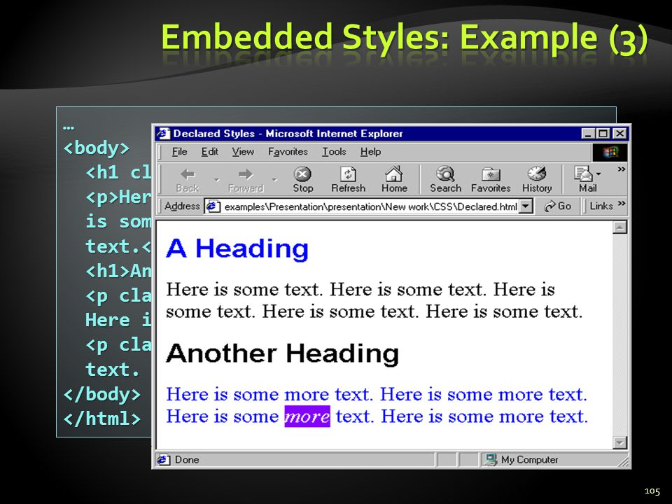 Embedded Styles: Example (3)