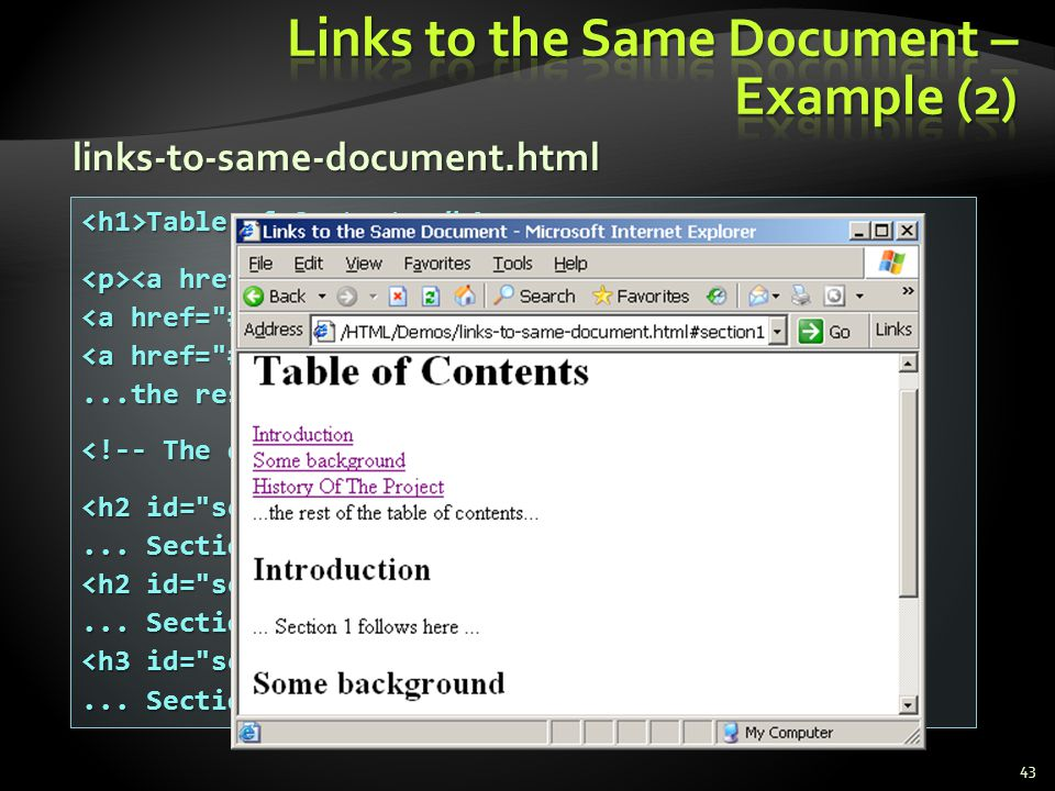 Links to the Same Document – Example (2)