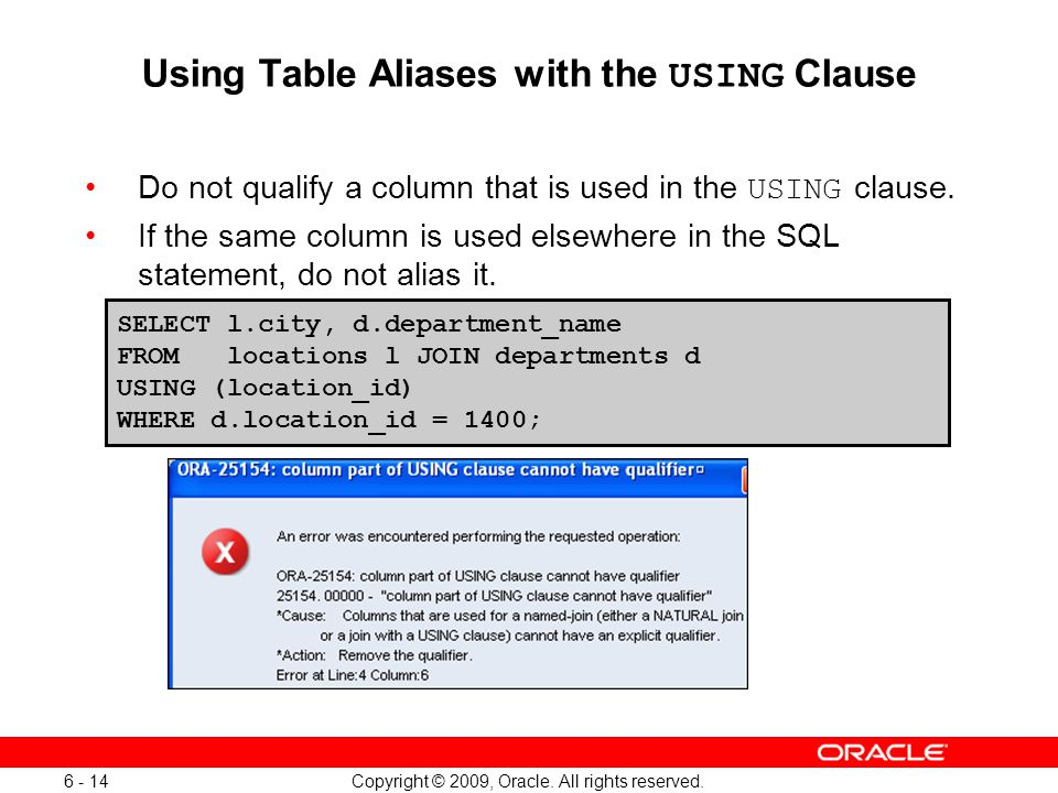 Using Table Aliases with the USING Clause