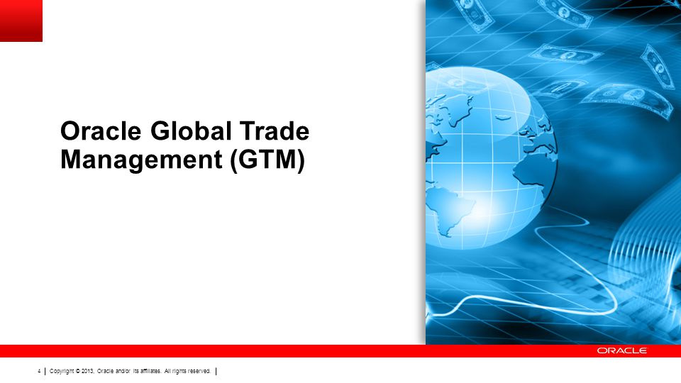 Oracle Global Trade Management (GTM)