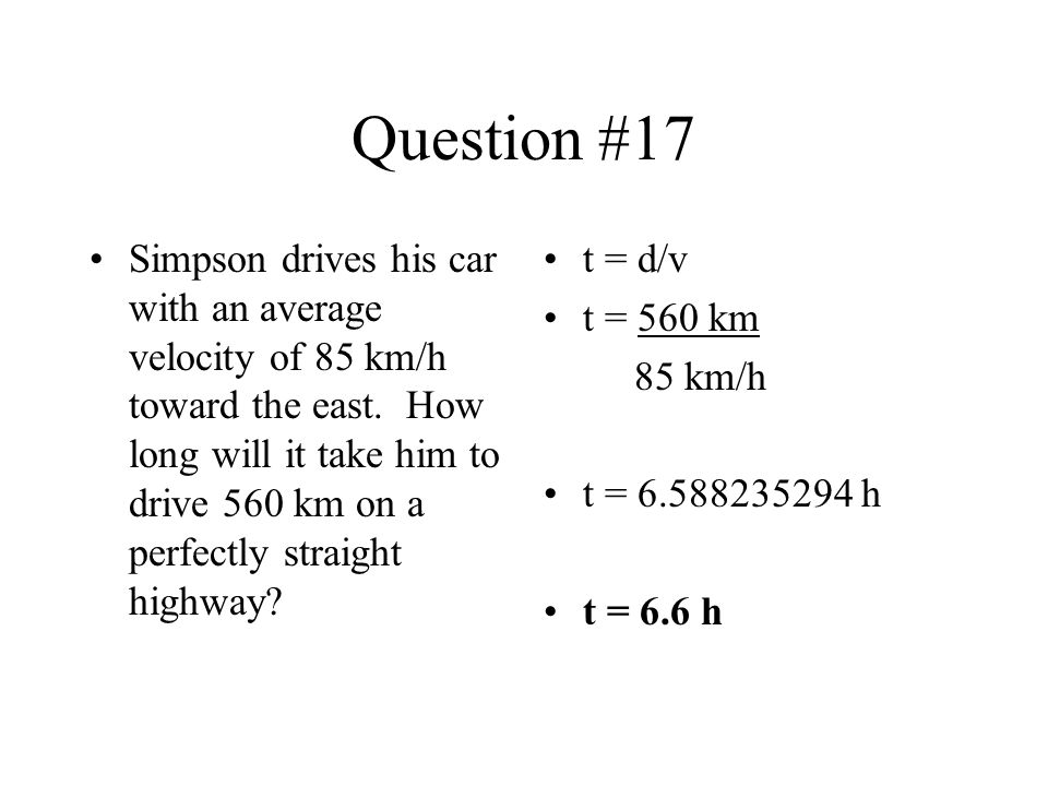 Question #17