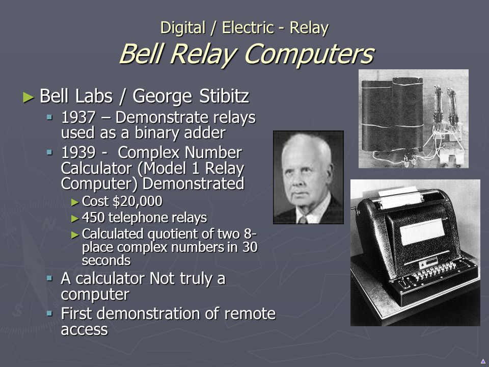 Digital / Electric - Relay Bell Relay Computers
