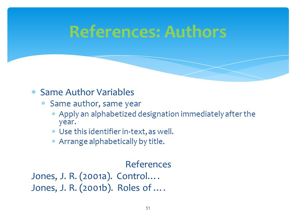 References: Authors Same Author Variables References