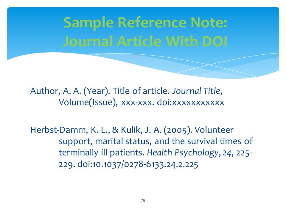 Sample Reference Note: Journal Article With DOI
