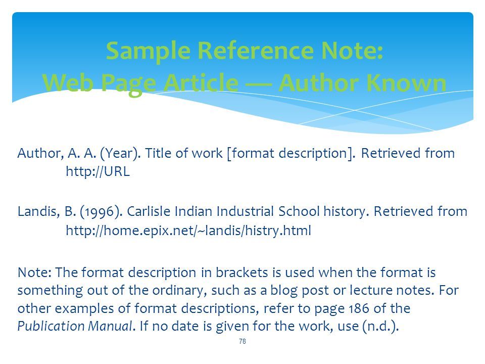 Sample Reference Note: Web Page Article — Author Known