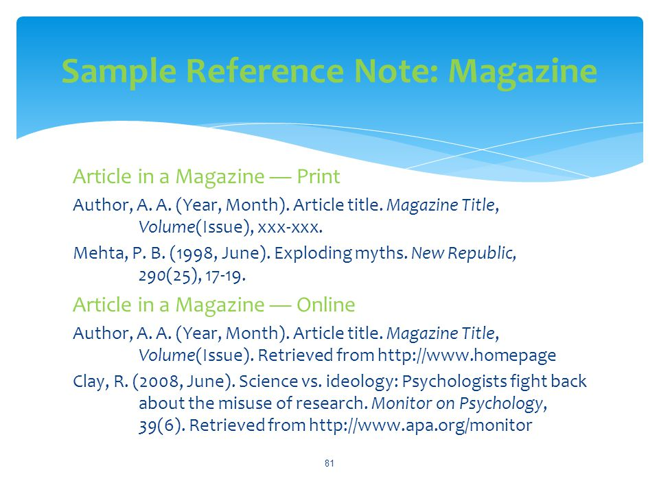 Sample Reference Note: Magazine