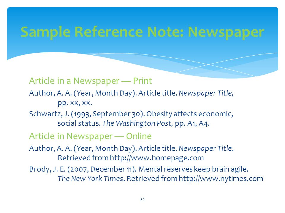 Sample Reference Note: Newspaper