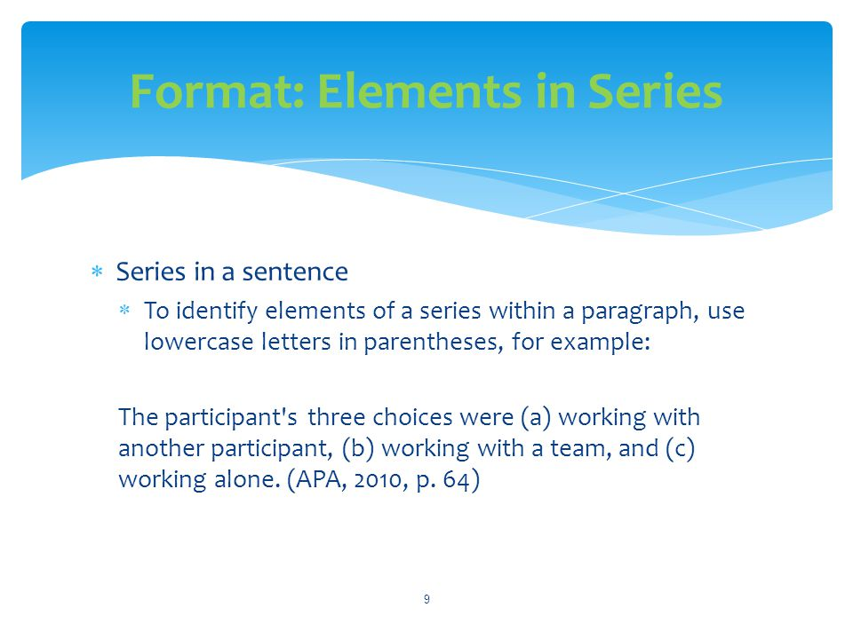 Format: Elements in Series