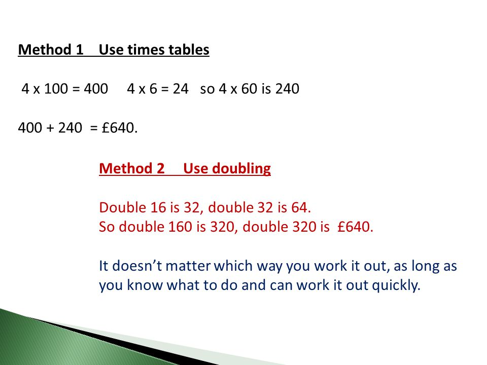 Method 1 Use times tables