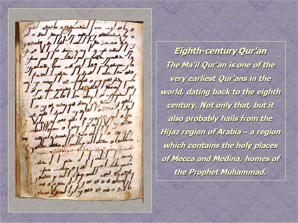 Eighth-century Qur an