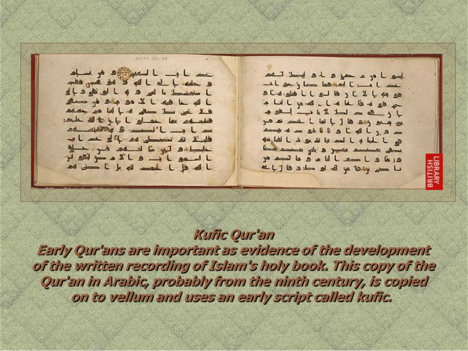 Kufic Qur an