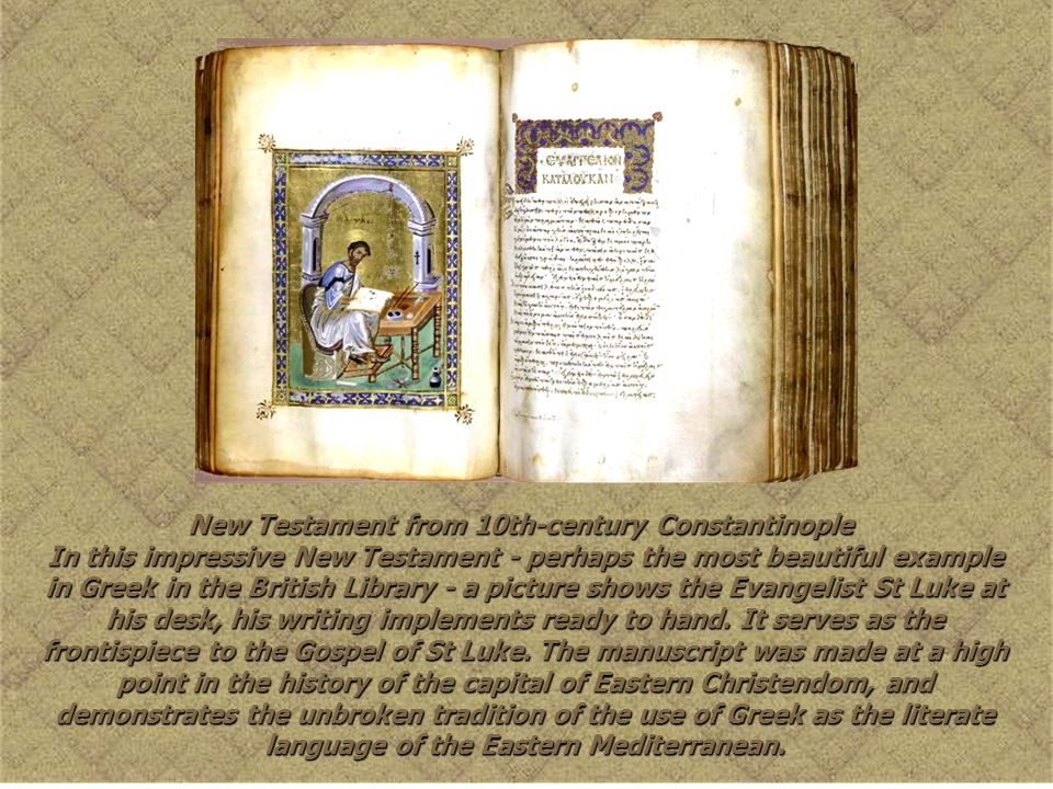 New Testament from 10th-century Constantinople