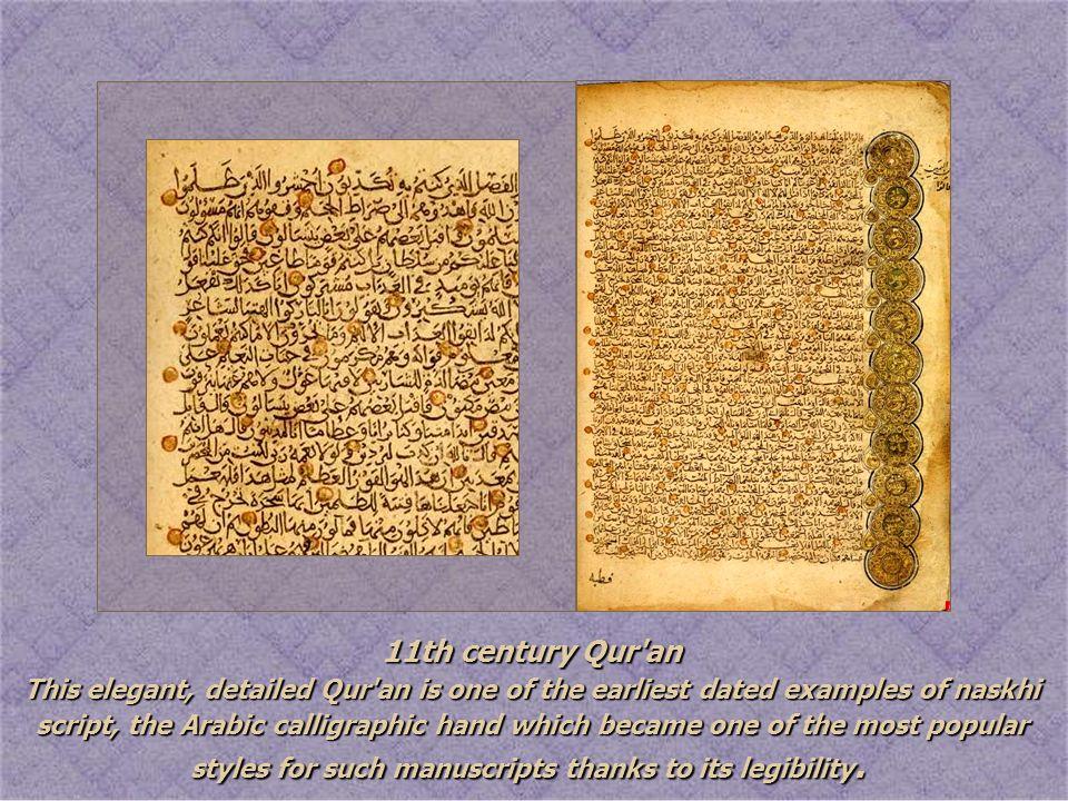 11th century Qur an