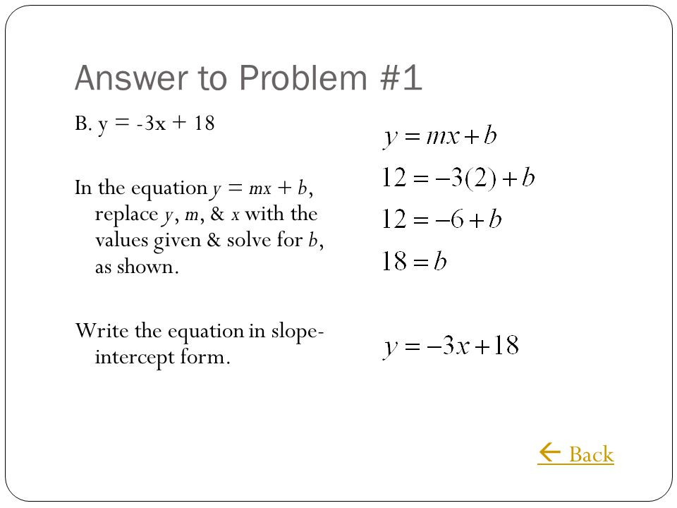 Answer to Problem #1  Back
