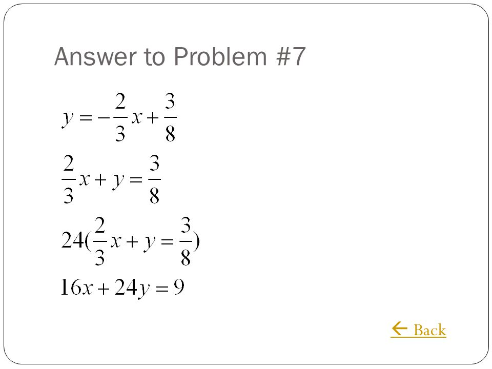 Answer to Problem #7  Back