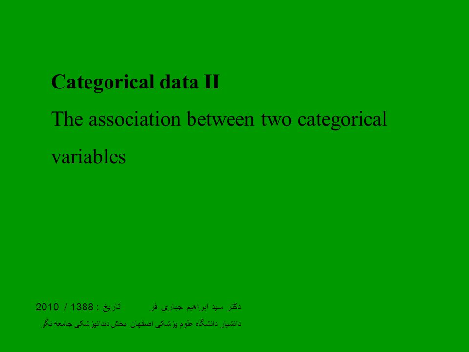 The association between two categorical variables