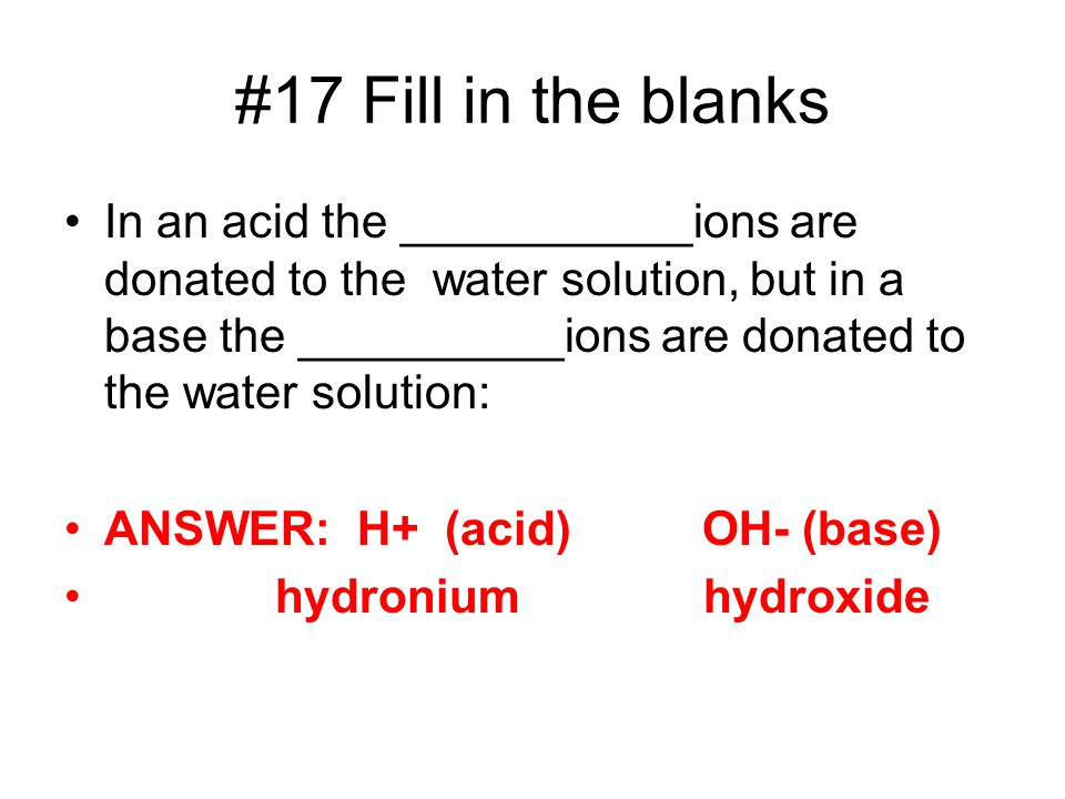 #17 Fill in the blanks