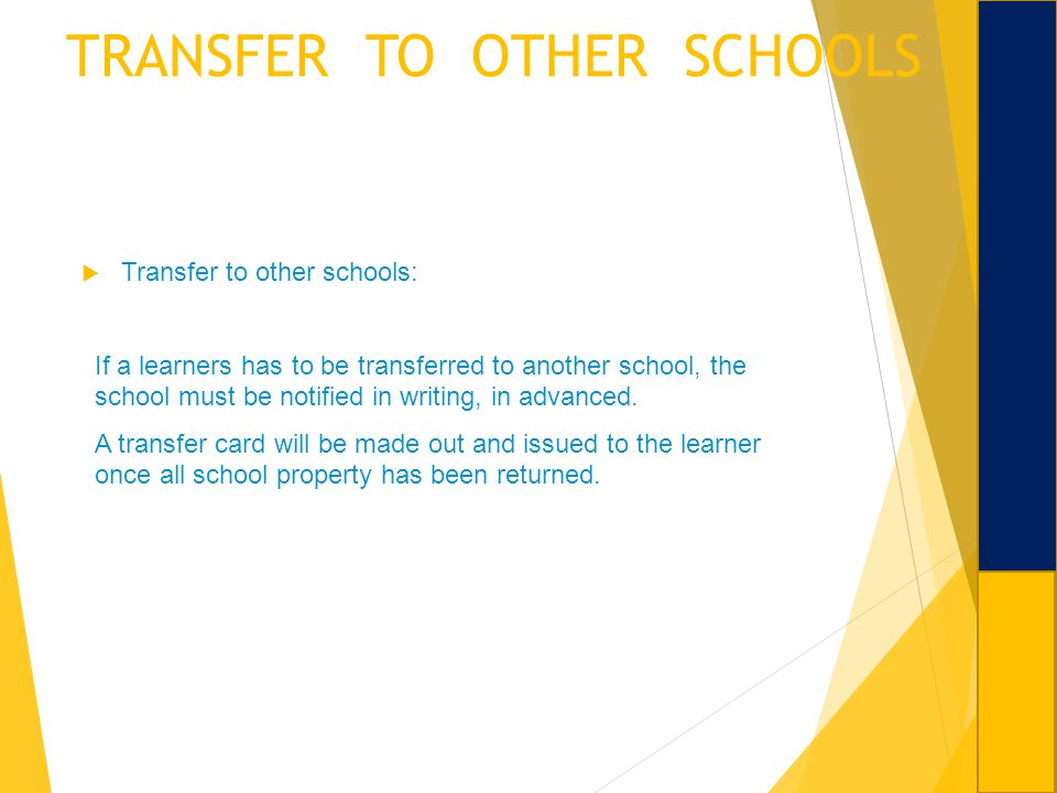 TRANSFER TO OTHER SCHOOLS