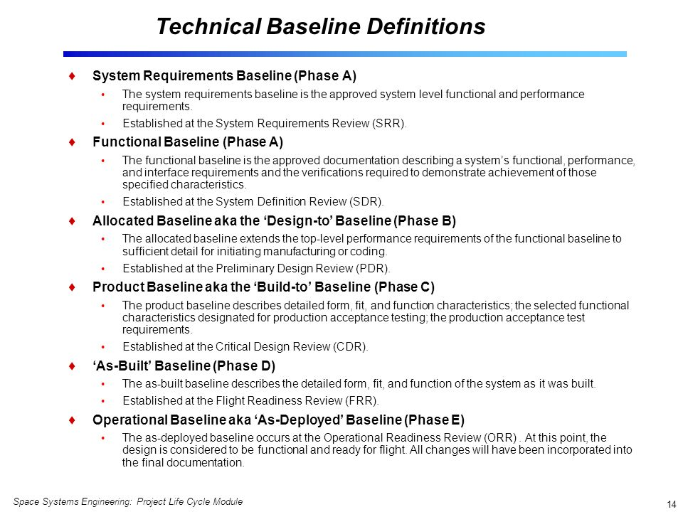 Technical Baseline Definitions