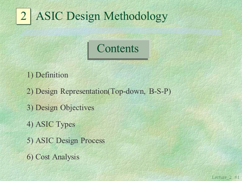2 ASIC Design Methodology