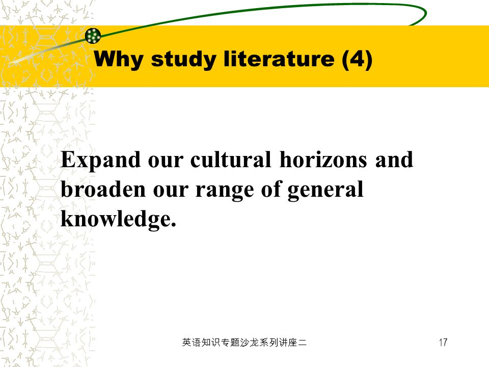 Why study literature (4)