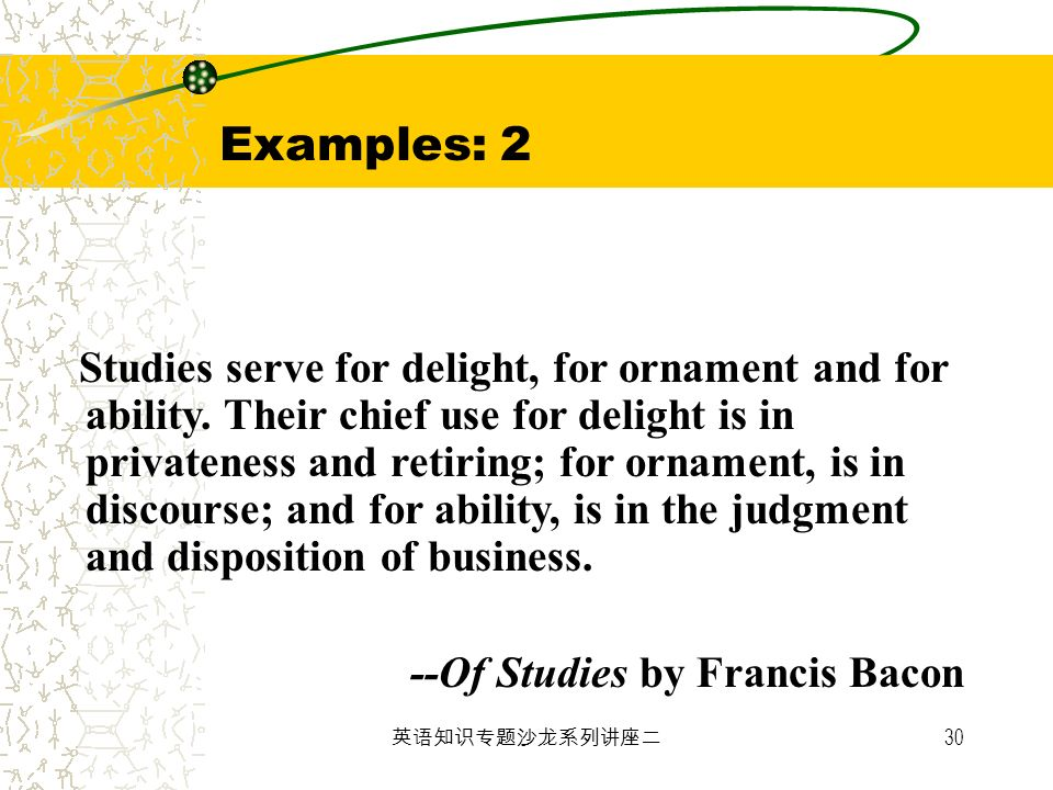 Examples: 2