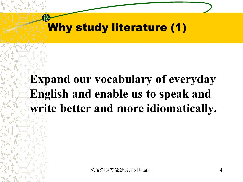 Why study literature (1)