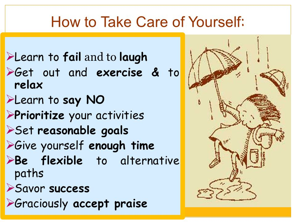 How to Take Care of Yourself: