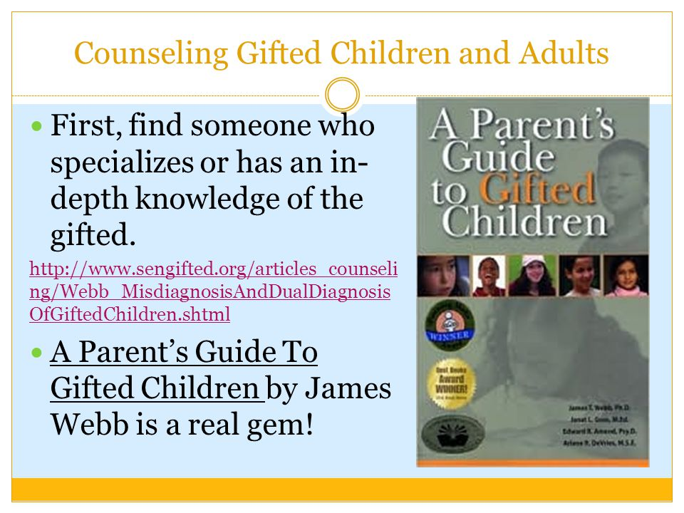 Counseling Gifted Children and Adults