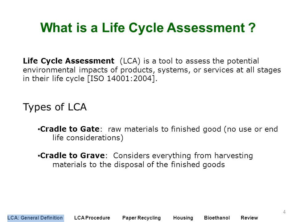 What is a Life Cycle Assessment